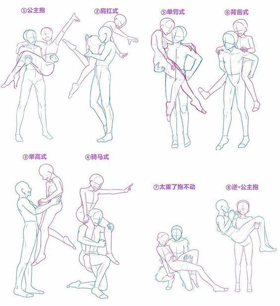 yaoi couple base Anime